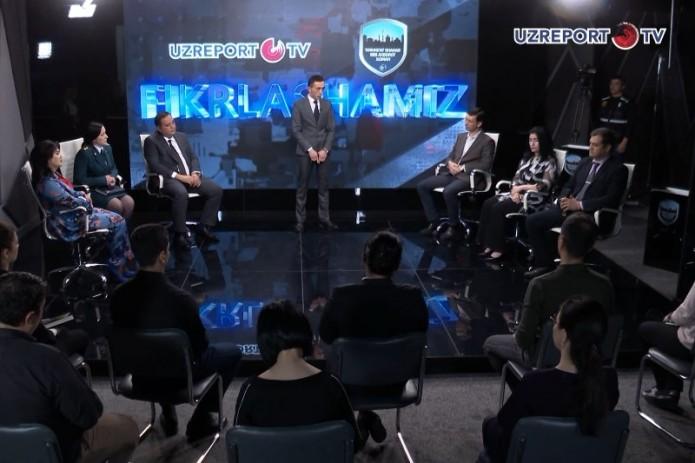 ГУВД г.Ташкента и UZREPORT TV запускают совместный проект - ток-шоу «Fikrlashamiz»
