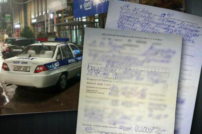 Сотрудник ППС оштрафован за парковку на автобусной остановке