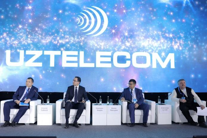АК «Узбектелеком» объявила о расширении пропускной способности сети в 10 раз