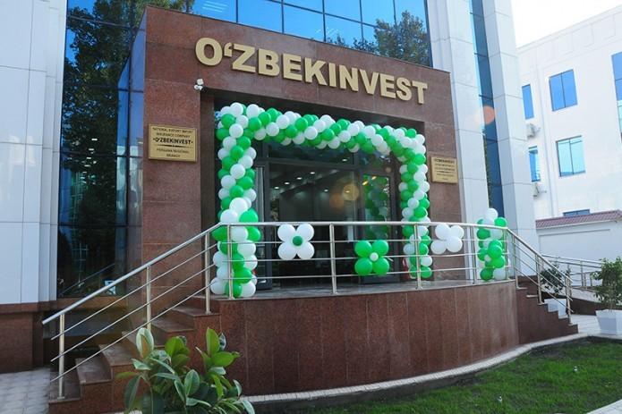 «Узбекинвест» преобразована в акционерное общество