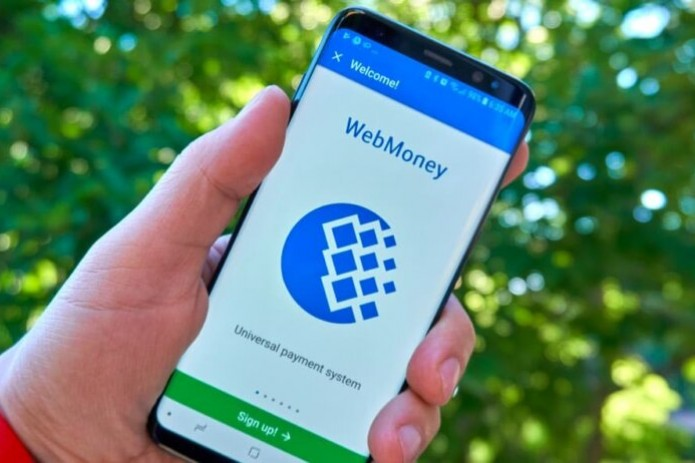 WebMoney объявила о выходе на рынок Узбекистана