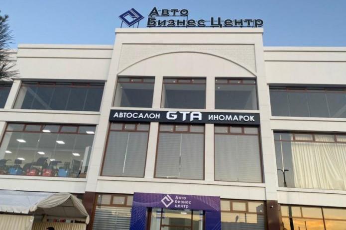 В Ташкенте открылся первый автомобильный бизнес-центр