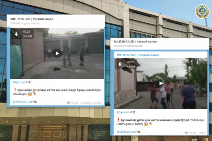 В Ташкенте соседи подрались из-за детей