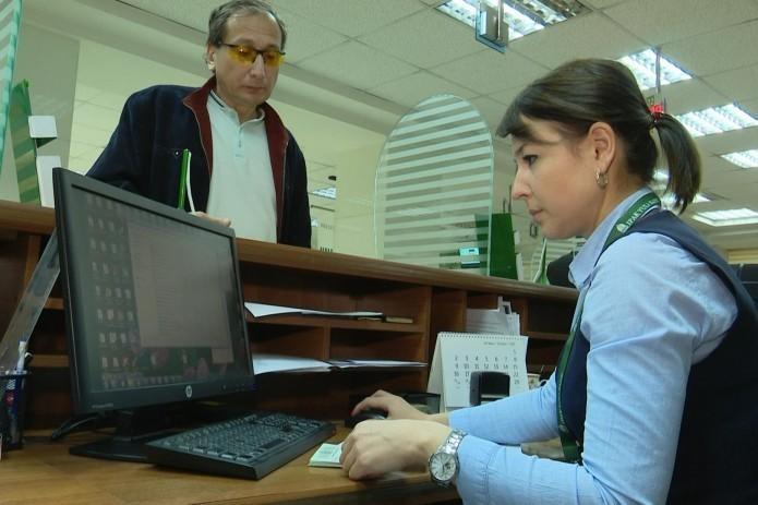 Объем депозитов и вкладов в банках Узбекистана достиг 70 трлн. сумов