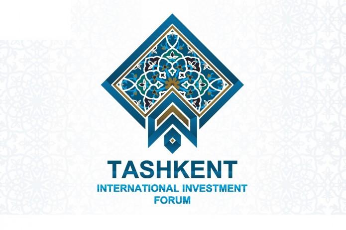 Официально: Ташкентский международный инвестиционный форум переносится
