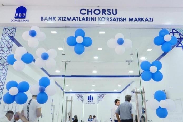 Узнацбанк открыл в Ташкенте еще два мини-банка