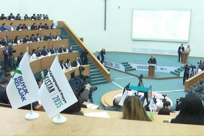 В Ташкенте стартовал второй международный форум «Узбекистан 2035»