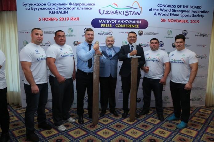 Мировая серия World Strongmen Cup 2020 начнется в Узбекистане