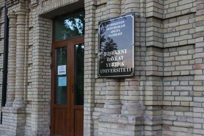 В юридическом университете образован специализированный филиал