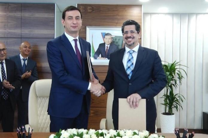 Трастбанк и ИКРЧС подписали меморандум о взаимовыгодном сотрудничестве