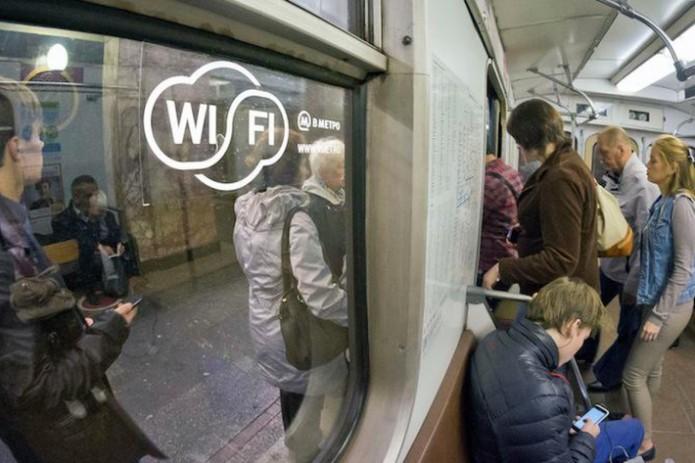 На всех станциях метрополитена заработал интернет