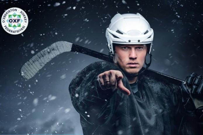 На ледовой арене «Ice Сity» стартует чемпионат Узбекистана по хоккею