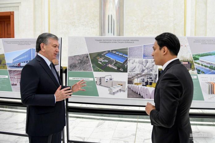 Президенту представили 19 новых инвестпроектов на $617 млн.