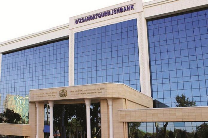 УзПСБ привлекает кредит ICBC для строительства головного офиса в Tashkent City