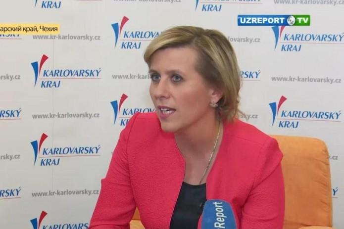Интервью с губернатором Карловарского края Яной Вилдуметцовой