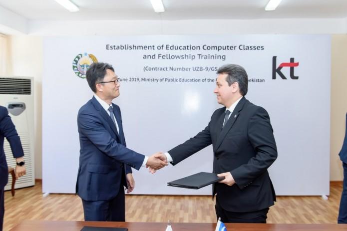 Южнокорейская KT оснастит школы Узбекистана компьютерными классами
