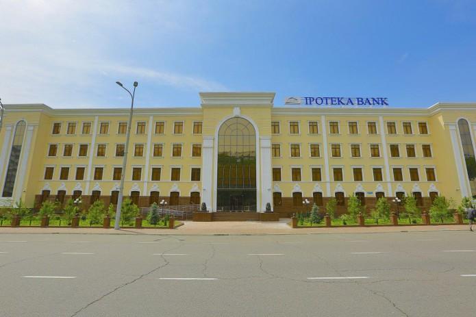 «Ипотека-банк» предоставляет карту «Visa Electron» бесплатно