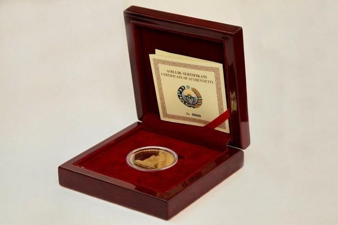Центральный банк обновил цены на драгоценные монеты