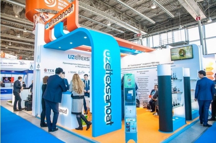 В Узбекистане создана Ассоциация предприятий электротехнической промышленности