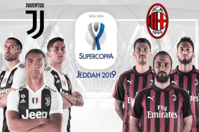 Телеканал FUTBOL TV покажет сегодня матч за Суперкубок Италии
