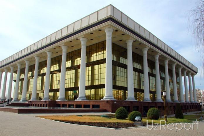 В Узбекистане создана новая политическая партия