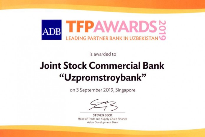 АКБ «Узпромстройбанк» награжден Азиатским банком развития
