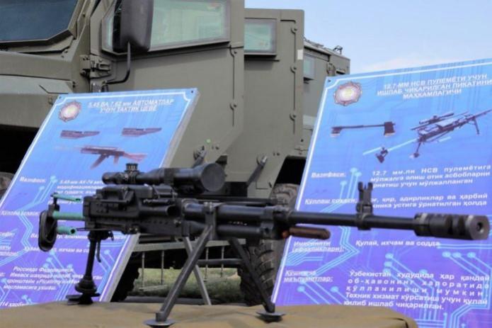 На полигоне «Чирчик» представили военные инновации