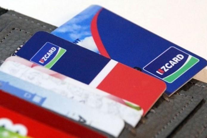 ГНК хочет получить доступ к счетам пластиковых карт физлиц