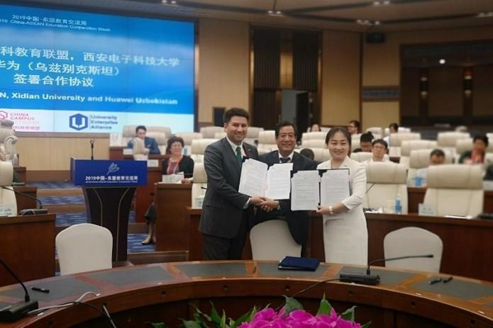 Huawei, CCN и университет Сидиан будут готовить IT-специалистов