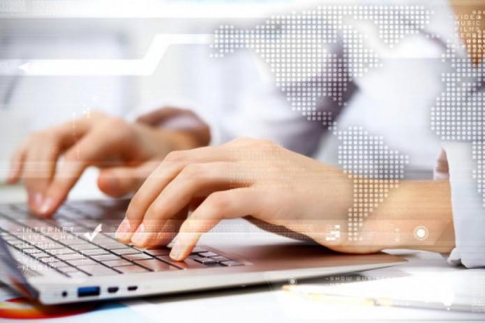 Создана госинспекция по контролю в сфере информатизации и телекоммуникаций