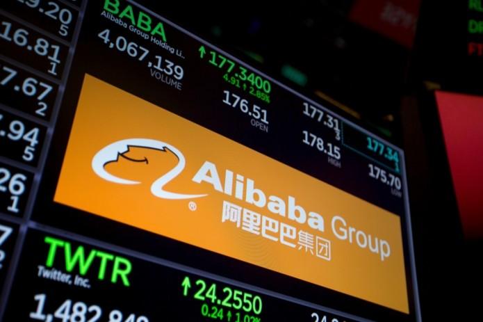 Alibaba Group отложила листинг в Гонконге на $15 млрд.