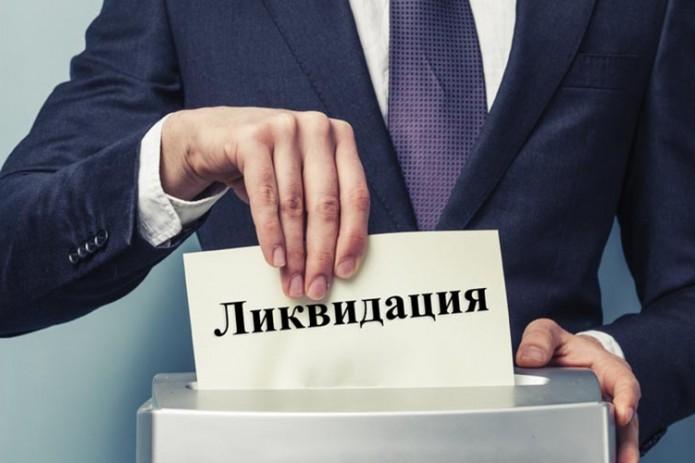 В Узбекистане упростят ликвидацию субъектов предпринимательства
