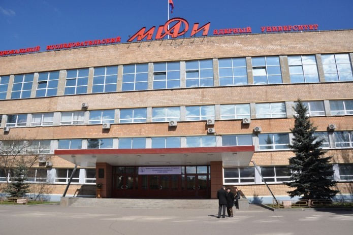 Алишер Санетуллаев возглавил филиал университета «МИФИ» в Ташкенте
