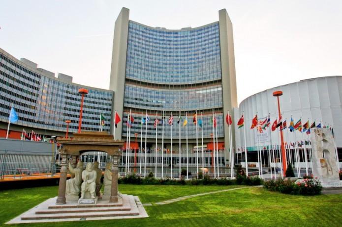 Делегация Узбекистана примет участие в Генеральной конференции МАГАТЭ