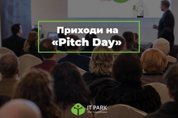 В Ташкенте пройдет отбор стартаперов в акселератор и инкубатор IT Park
