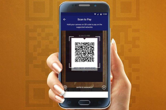НБУ предложил новую услугу для бизнеса: оплату по QR-коду
