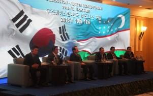 В Ташкенте состоялся узбекско-корейский бизнес-форум