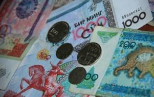 Объем наличных денег в обращении составляет более 19 трлн. сумов
