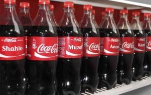 В Узбекистане намерены приватизировать «Coca-cola ichimligi Ltd»