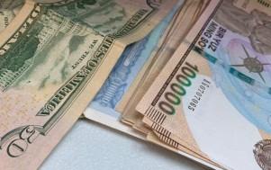 Госфинконтроль выявил растрату 246 млрд сумов бюджетных средств за 2020 год