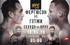 UZREPORT TV приобрел лицензию на трансляцию турнира UFC 249