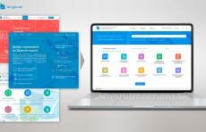В сентябре запустят новую версию Единого портала интерактивных государственных услуг