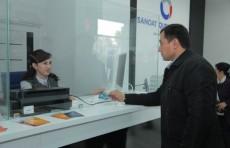 Узпромстройбанк открыл Центр банковских услуг в Коканде