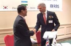 Поглощение Royal Bank of Scotland стало самым крупным в Узбекистане