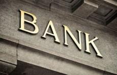 Узбекистан вводит в законодательство понятие «банковская группа»
