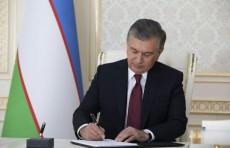 Президент утвердил Государственную программу на 2019 год