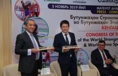 Равшанхон Джураев избран президентом Всемирной федерации стронгмен