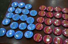 """""""Безответственных """"руководителей в Андижане накажут значками"""