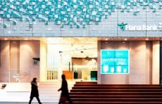 Узпромстройбанк и KEB Hana Bank подписали соглашение о сотрудничестве