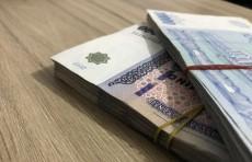 Руководители двух региональных банков украли почти 400 млн. сумов